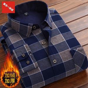 秋冬季男士长袖新款加绒加厚保暖衬衫中老年格子衬衣大码男士内衣