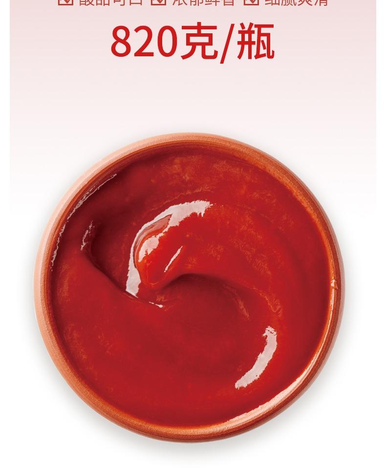 杰食湾番茄沙司820g