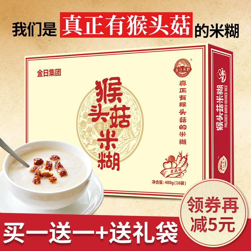 金日制药监制 金日禾野 猴菇米稀 果蔬味 480gx2件