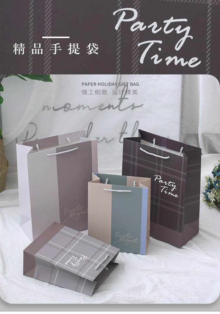 大号礼品袋 创意礼物包装袋子 生日回礼袋子送礼服装手提袋纸袋子商品详情图