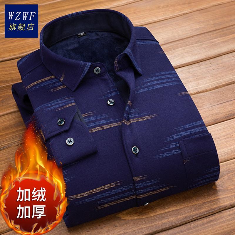 冬季加绒加厚保暖衬�衫男长袖格子印花衬衣中年男士韩版潮流寸衫