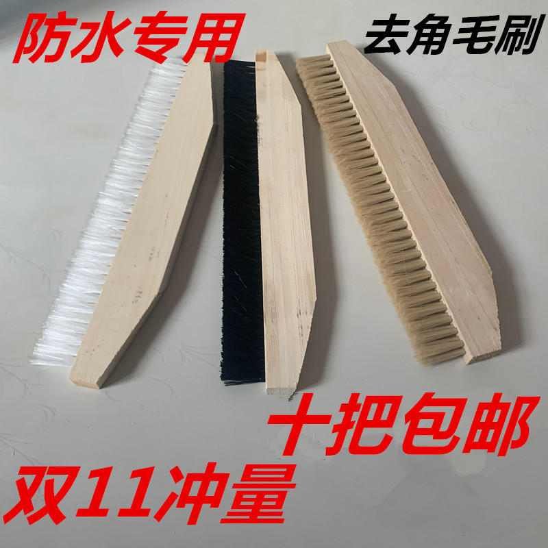 , industrial brush brush acrylic brush large waterproof special brush ext corner brush cleaning waterproof dust.