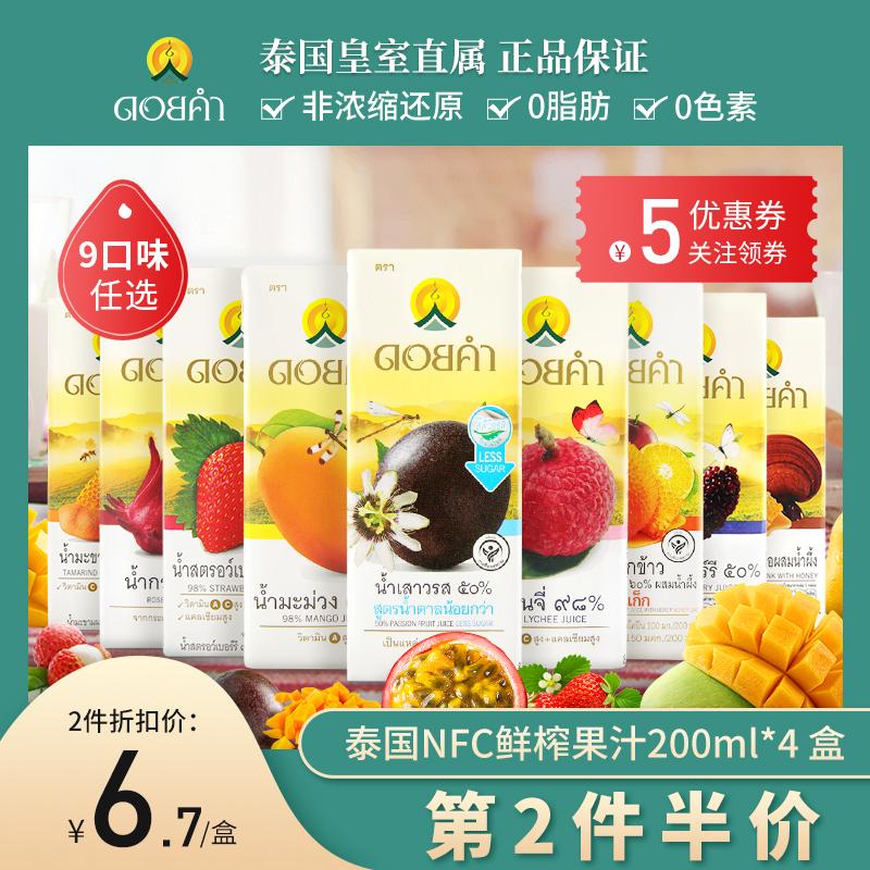泰国皇室直属 Doikham NFC鲜榨果汁饮料 200mlx4盒x2件