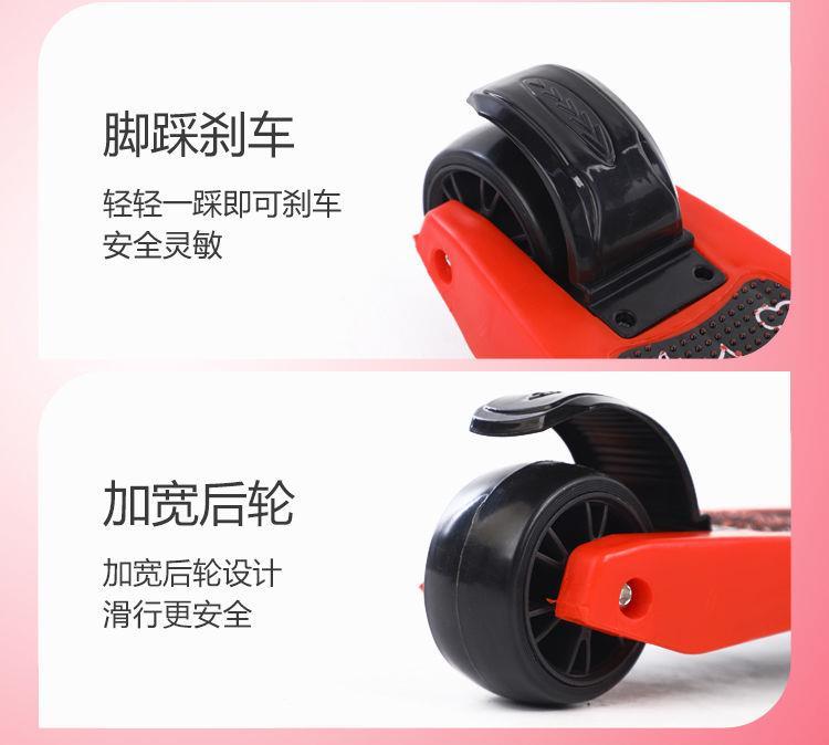 中國代購|中國批發-ibuy99|滑板车儿童1-2-3-6岁三合一可坐溜溜车男女宝宝踏板车小孩滑滑车