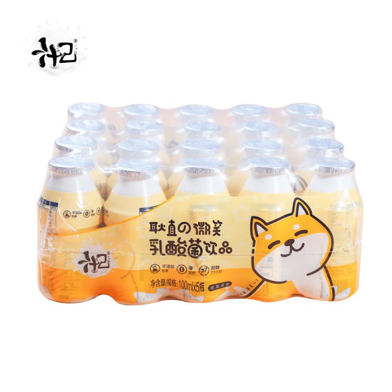 【汁己】乳酸菌牛奶饮品20瓶