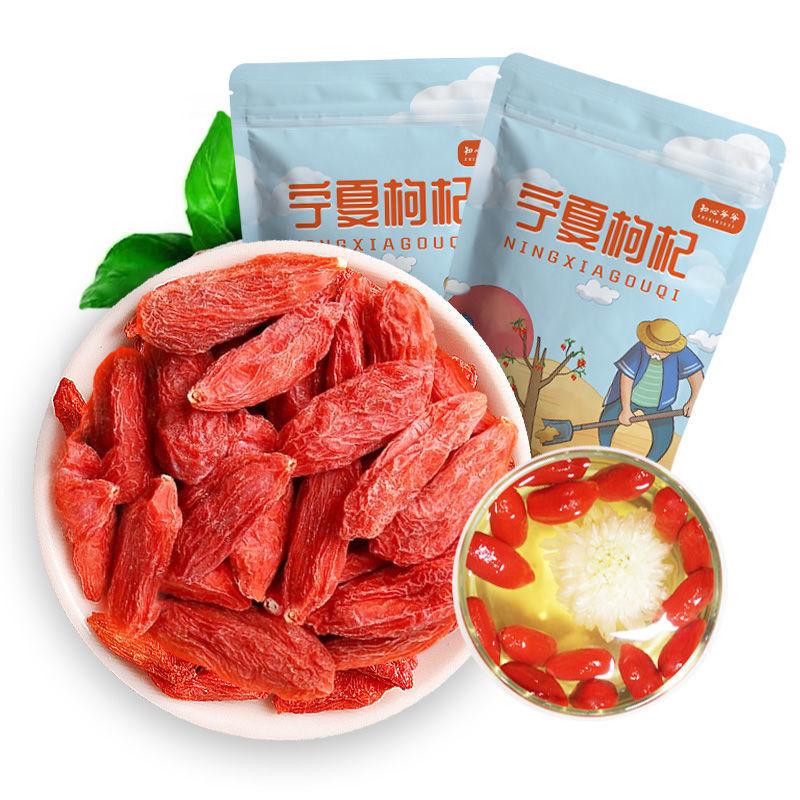 宁夏农家特级头茬新货罐装红枸杞子500g泡水泡茶正品批发100g250g