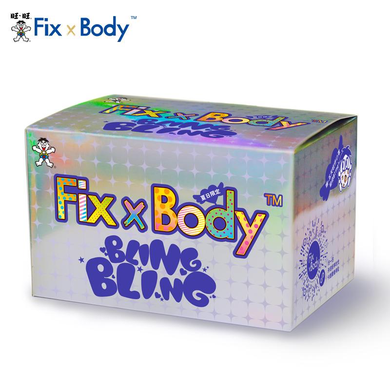 买一送一旺旺fixxbody休闲零食大礼包bling闪盒控卡代餐礼盒