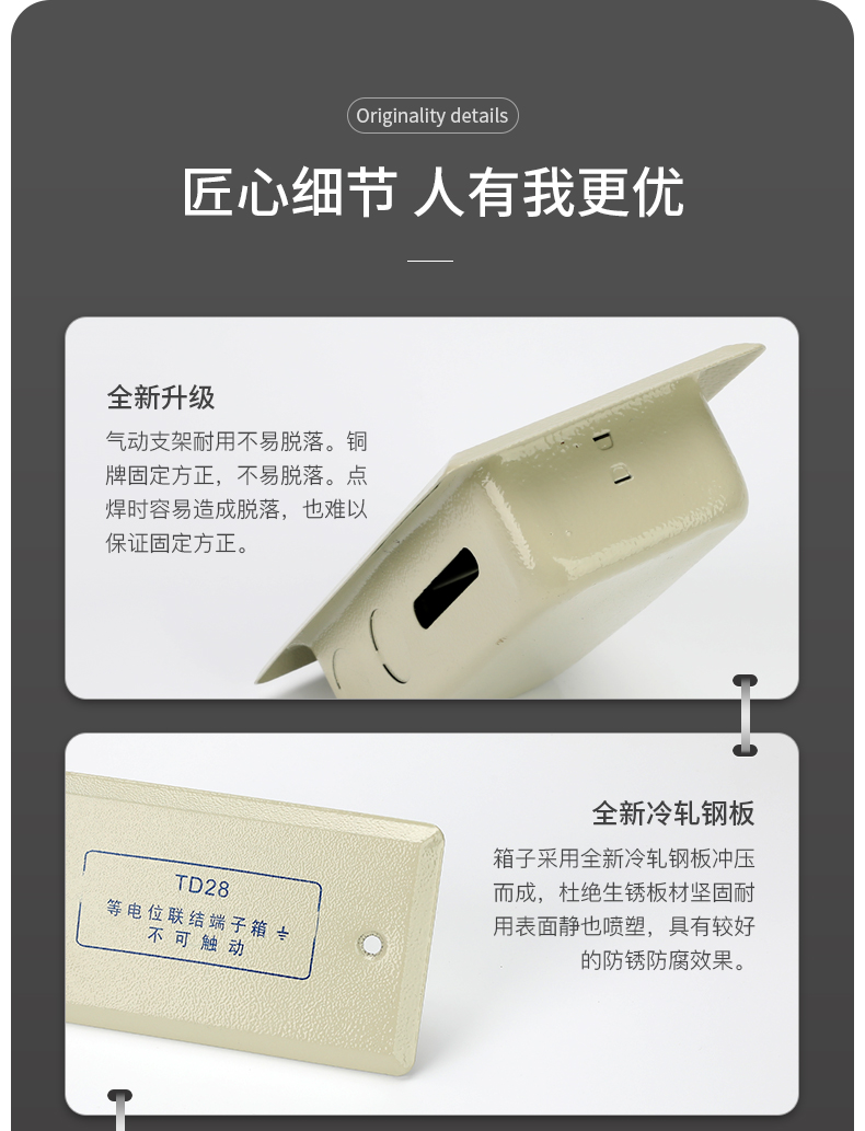 厂家直销小型等电位联结端子箱局部化妆室等电位盒带铜条详细照片