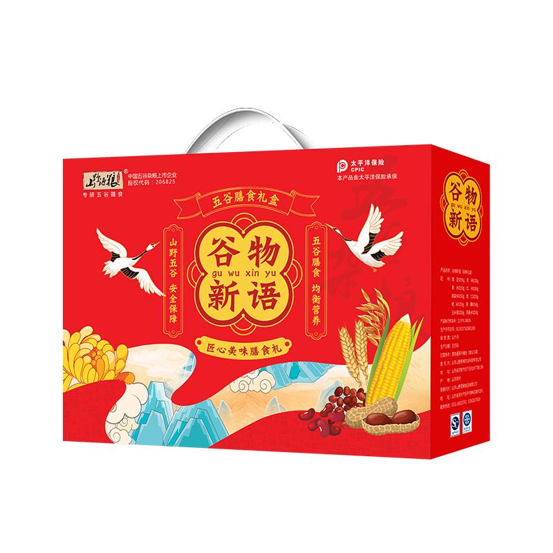 五谷杂粮礼盒装送礼十种粗粮组合粥5斤企业团购员工福利伴手礼盒