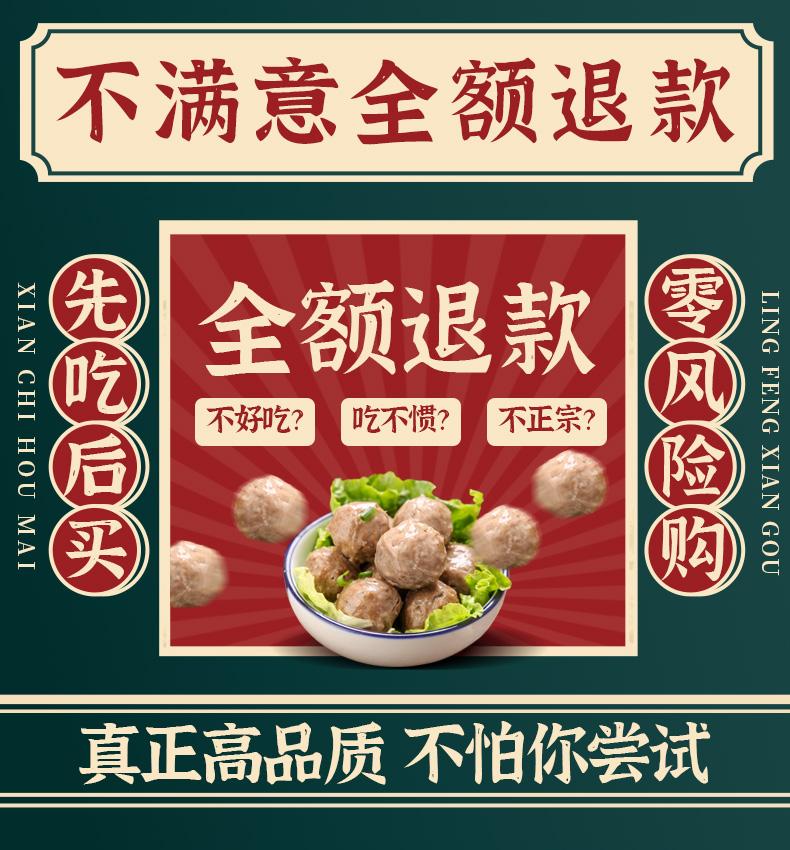 山姆超市供应商 金江之星 潮汕牛肉丸牛筋丸组合 1kg 图1