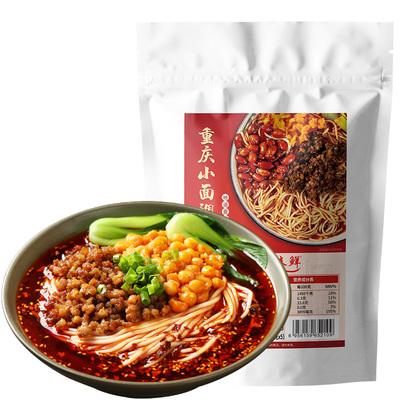 重庆小面调料拌面酱担担面煮面酱商用150g面条调料包调味酱料调料