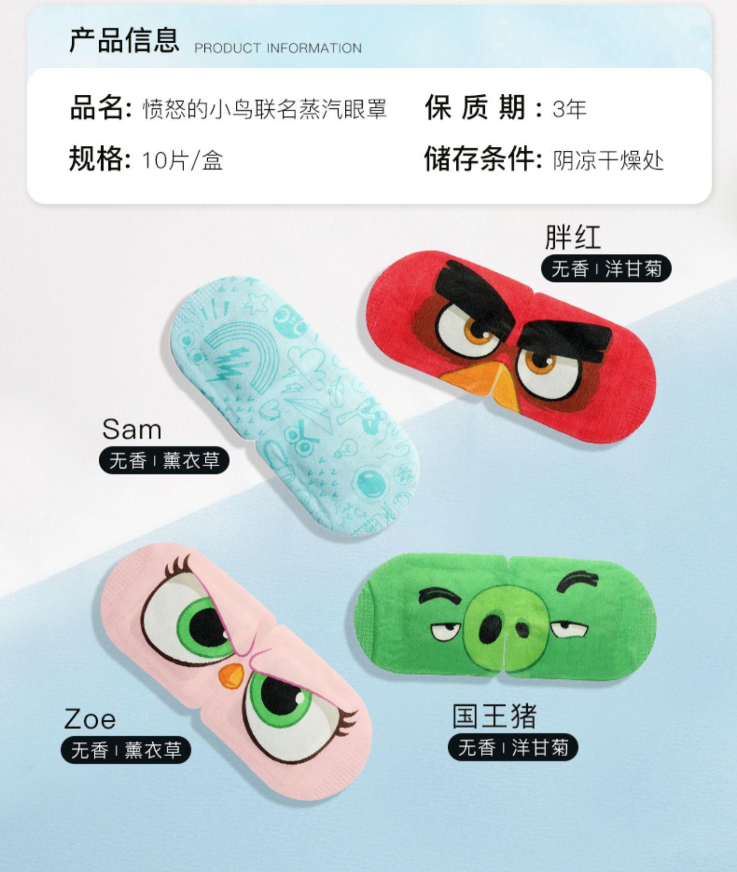 【拍3送20片】海昌蒸汽热敷眼罩5片