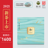 2021 new tea monkey pit Taiping Monkey Kui tea and spring high-end gift boxed 240g canned green tea spring tea