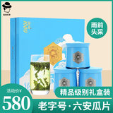 Huizhou Liuqi melon tablets 2020 new tea tea special gift box 280g scent 1000