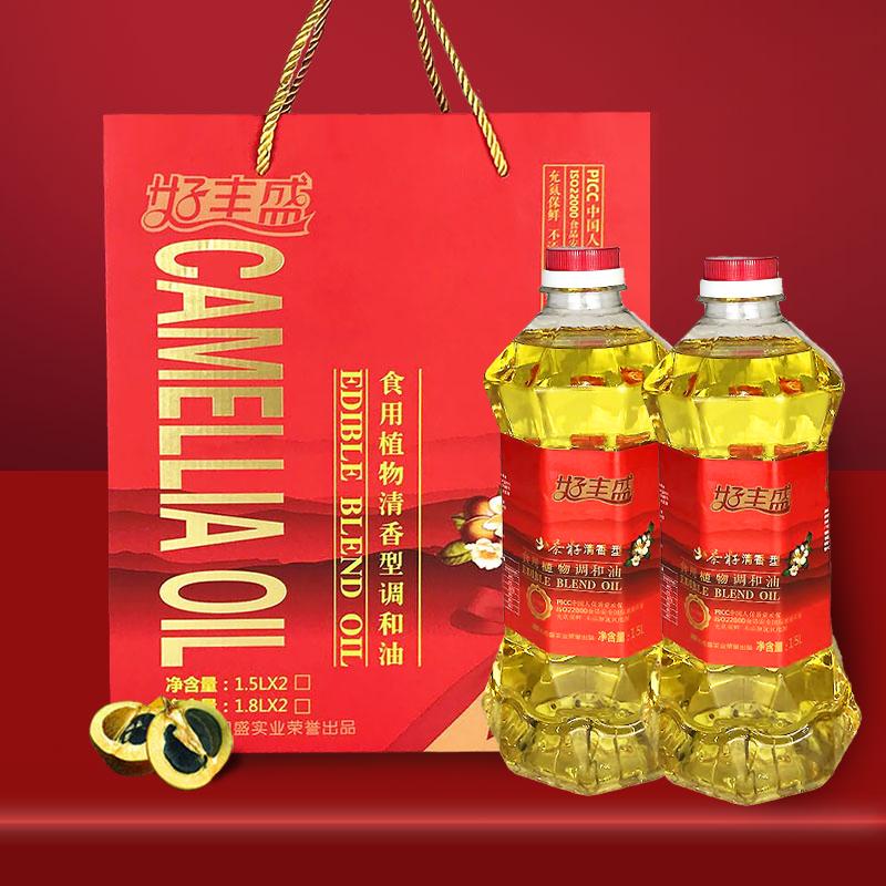 压榨山茶籽清香型食用油非转基因植物调和油礼盒装送礼佳品1.5Lx2
