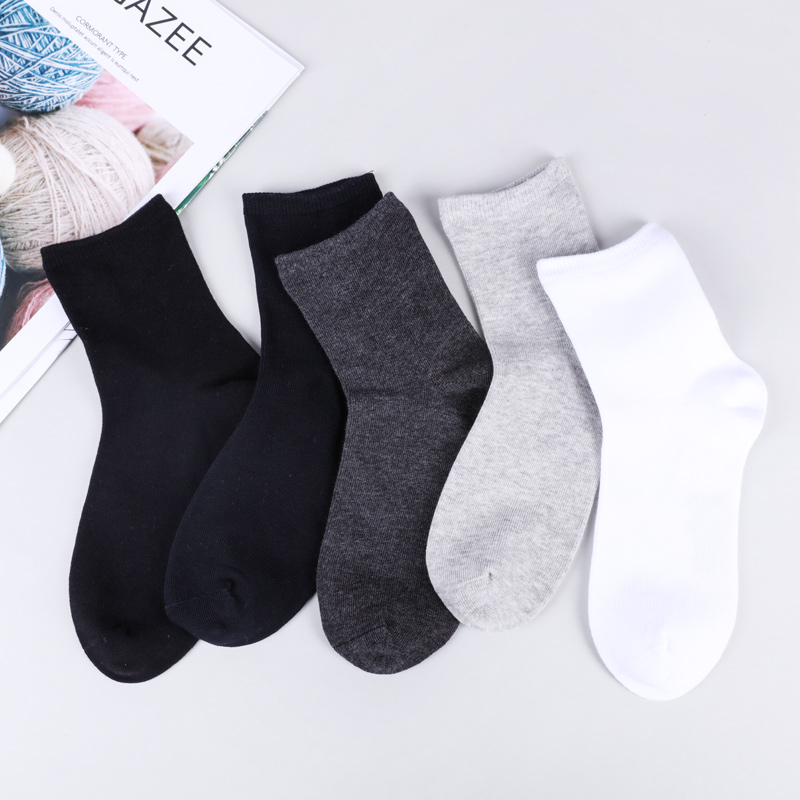 袜子男士短袜春夏薄款新疆棉中筒袜防臭透气纯棉袜浅口隐形袜船袜