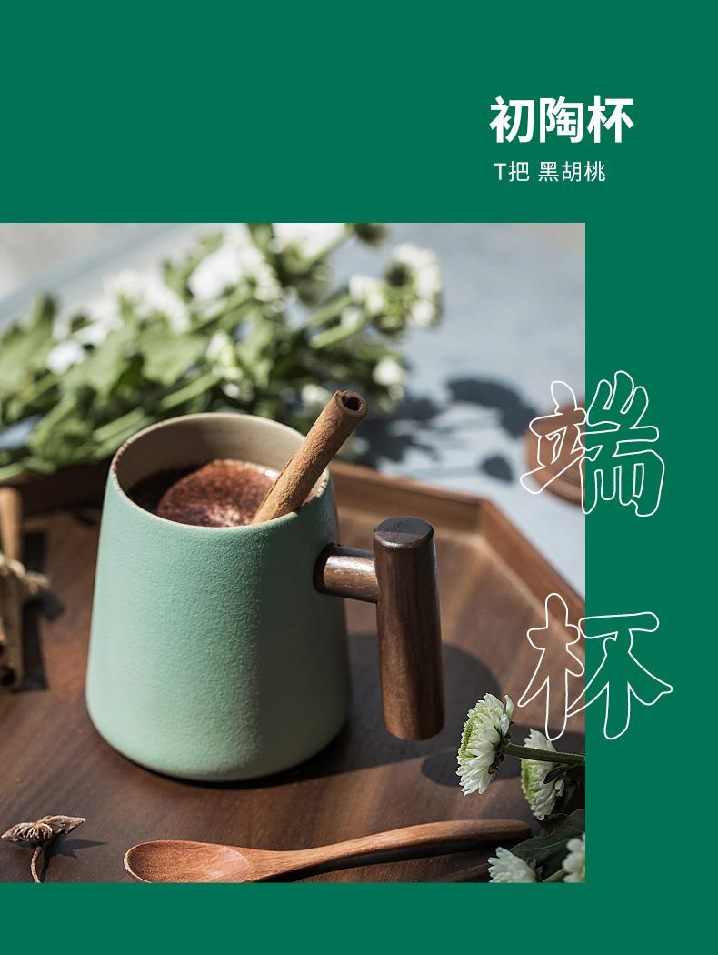 木笙玩物创意端午礼盒泡茶杯恒温宝套装