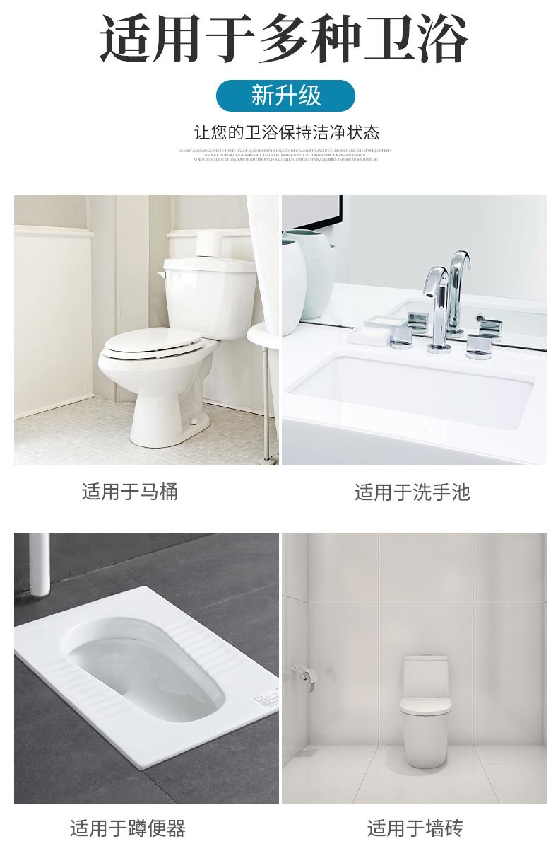 【知宇】多功能清洁剂洁厕灵500g