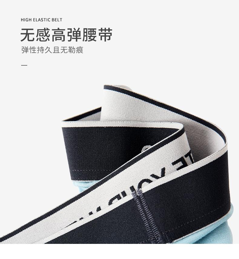 cyn 竹纤维抗菌 男士夏季薄款内裤 3条 一片式无侧缝 图10
