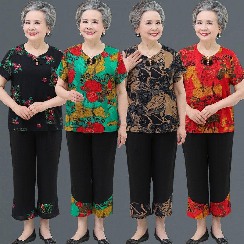 老年人夏装女短袖两件套60岁奶奶装套装老人衣服老太太夏季母亲节