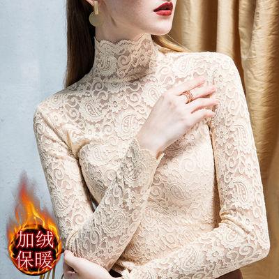 加绒/不加绒秋冬新款蕾丝打底衫女高领长袖t洋气内搭纯色修身上衣淘宝优惠券领取