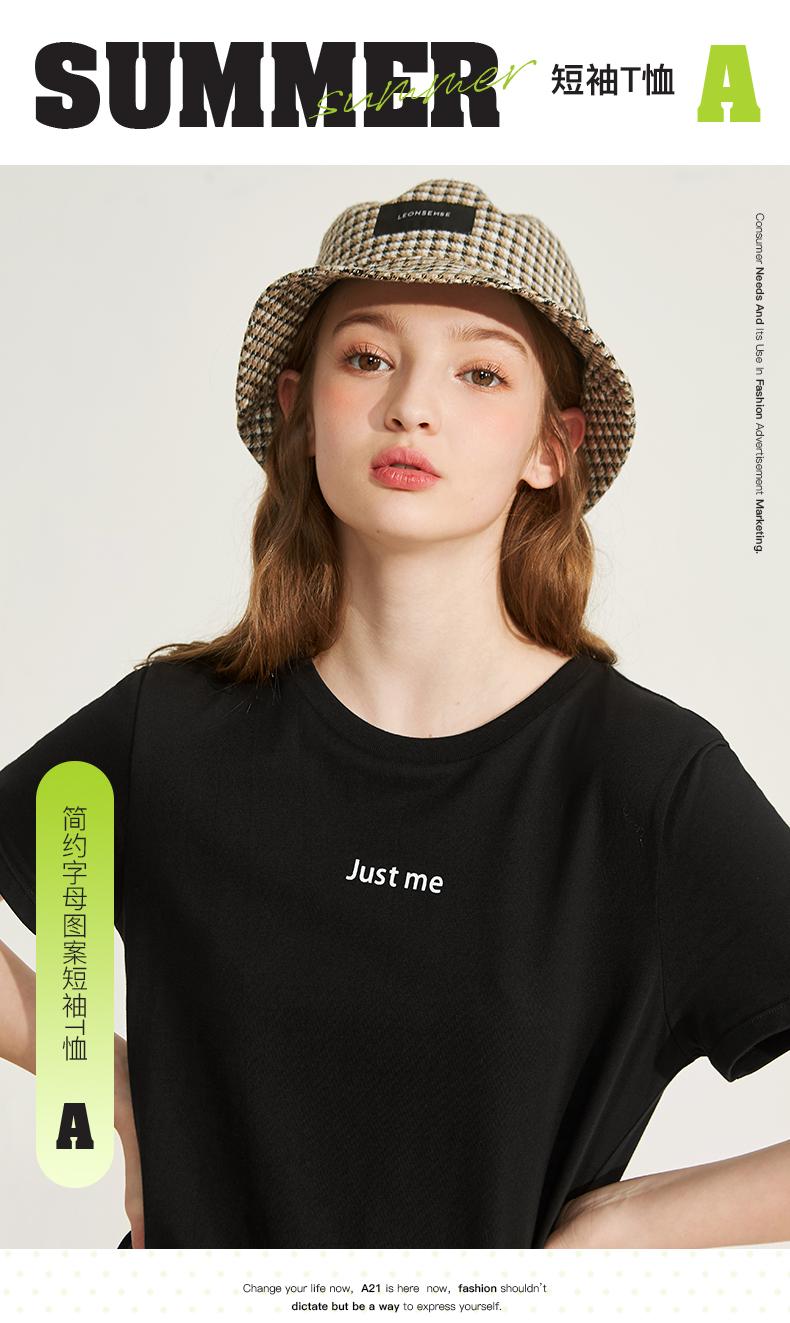 以纯旗下 A21 女夏季短袖潮流T恤 图1