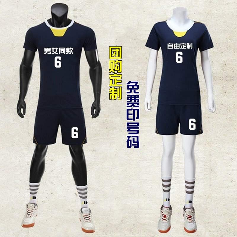 Thi đấu bóng chuyền khí ngắn tay bộ quần áo đồng phục đội nam và nữ đồng phục đồng đội thoáng khí khô nhanh quần áo thể thao tùy chỉnh quần áo - Bóng chuyền