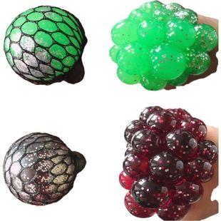 压葡萄球儿童礼物创意发泄球葡萄球减压玩具