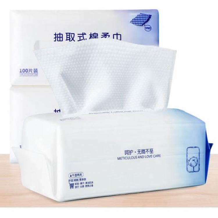 一次性洗脸巾抽取式旅行压缩卸妆纯棉加大加厚整箱洁面毛巾婴儿