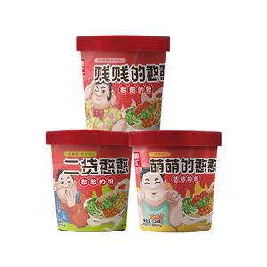 【雪梨推荐】锅圈食汇酸辣粉*3桶
