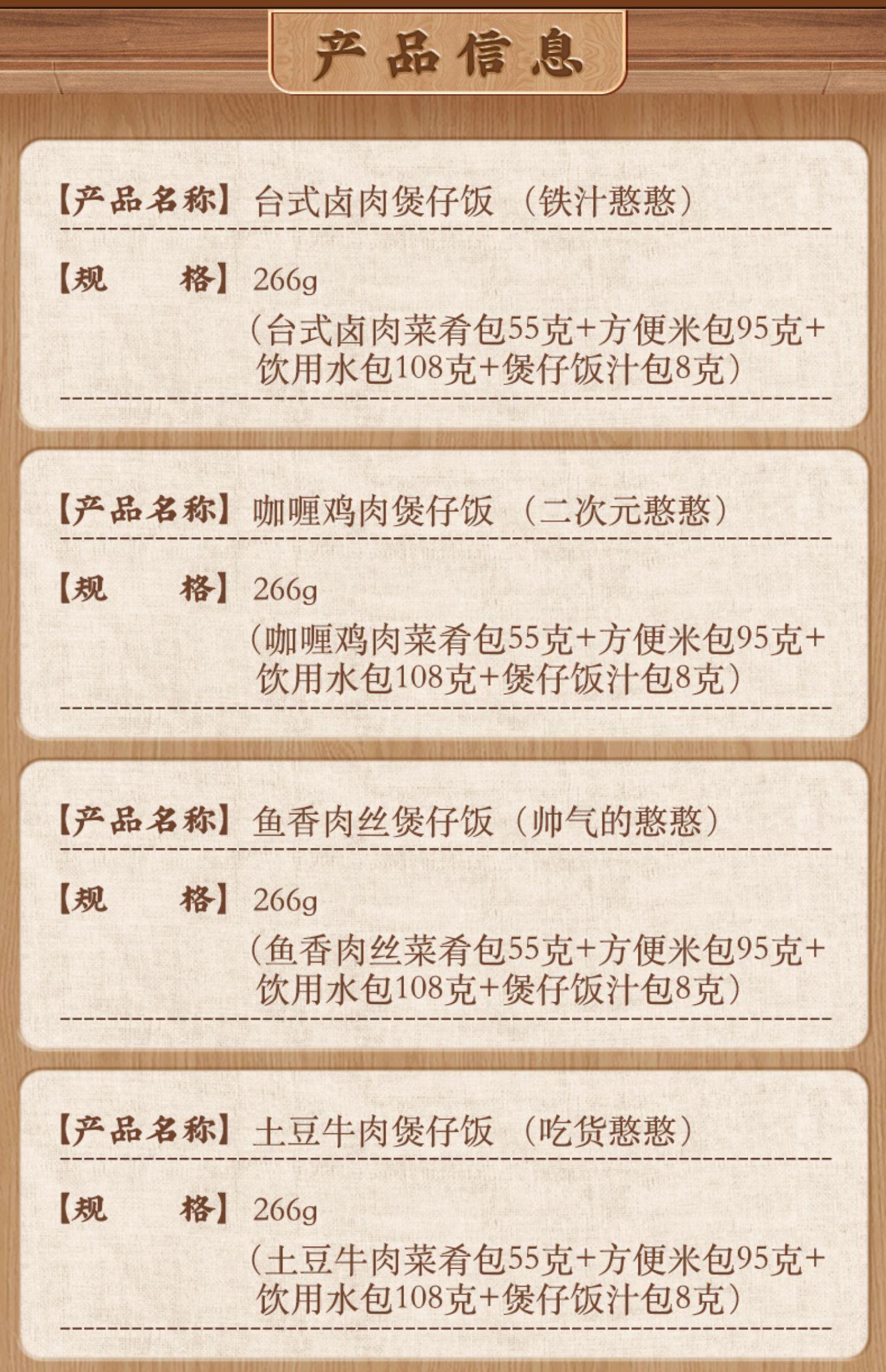 小岳岳代言!锅圈食汇 懒人自热米饭网红速食米饭 2盒装