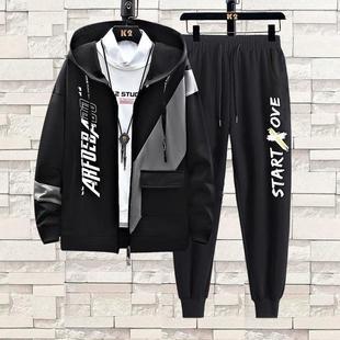 秋季青少年休闲长袖外套长裤运动服两件套