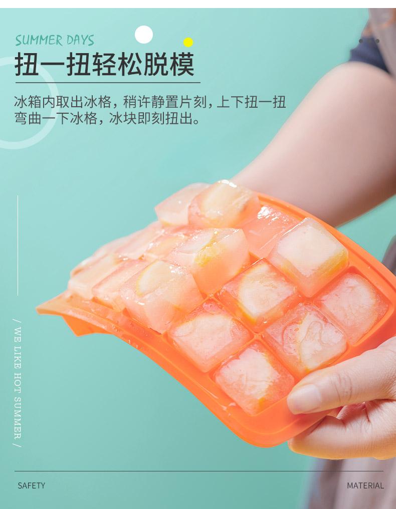乐扣乐扣 18格冰块模具 带收纳盒储存 图5