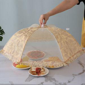 盖菜罩家用折叠餐桌罩子防苍蝇遮剩菜