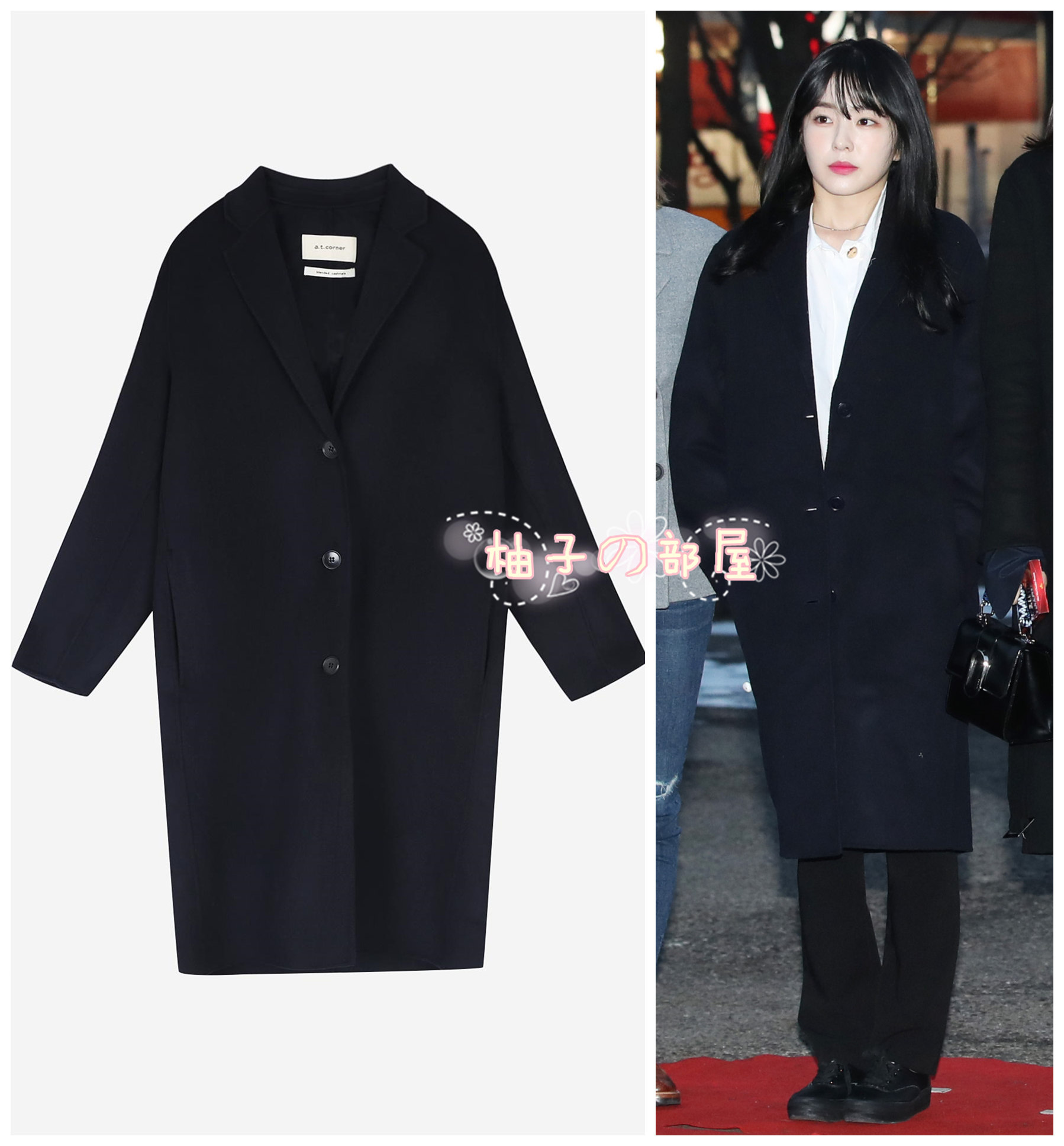 Korea Direct Mail Red Velvet Irene Beaded With The Same Woolen Coat Coat