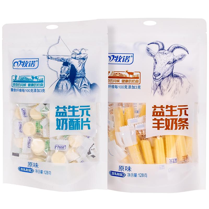 牧诺益生元奶片干吃片装奶贝牛奶片糖干吃内蒙古奶酪儿童零食128g