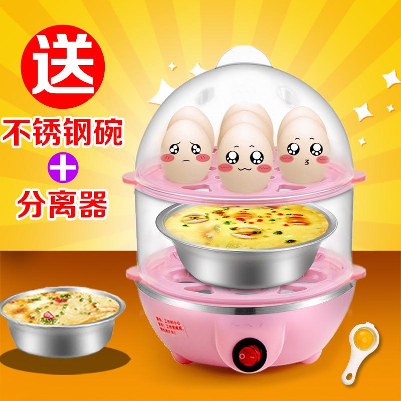 蒸器煮蛋家用自动家电机台面小型蛋v家用厨房电器壁挂智能创意式小