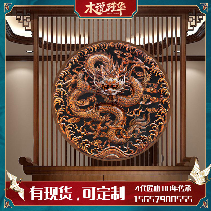 Wood said Jinhua wood carving dragon pendant round solid wood basswood panlong pendant hand-made Dongyang wood carving pendant spot