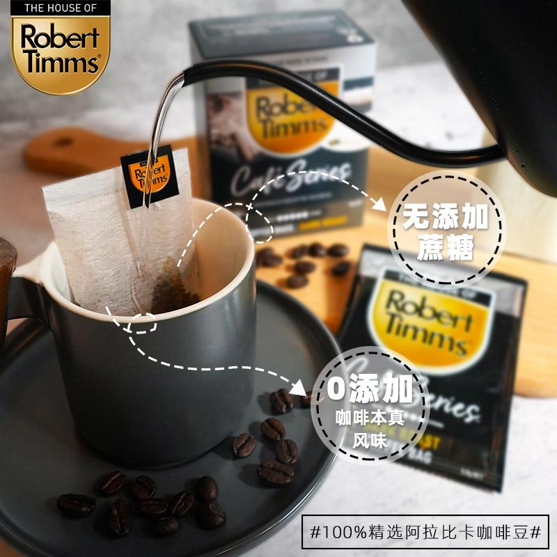 值哭!澳洲69年咖啡领导品牌 Robert timms 罗伯特现磨速溶冷萃黑咖啡 10袋