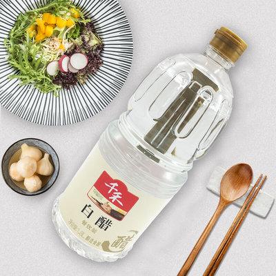 千禾白醋1.8L*2酿造大米醋炒菜凉拌蘸料调味商用清洁官方旗舰店