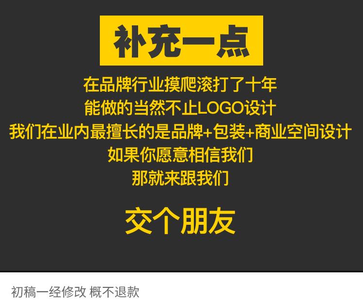 【定制项目】加急美术作品版权登记音乐视频图片软件著作权logo申请注册保护
