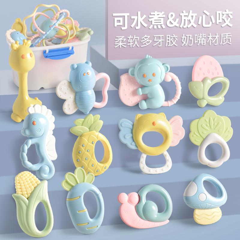 新生儿咬牙胶手摇铃宝宝益智玩具0-1岁初生0-3婴儿6-12个月男女孩