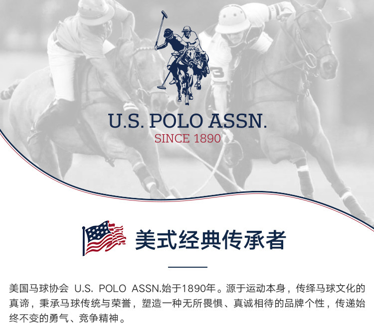 100%纯棉:U.S. POLO ASSN美国马球协会 男士POLO杉 券后69元包邮 买手党-买手聚集的地方
