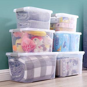 家居透明收纳箱塑料大号小号杂物食品储物箱宝宝玩具衣服收纳盒