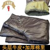 Motorcycle winter pilot leather pants men's suede leather middle-aged and elderly plus velvet thick loose breeches
