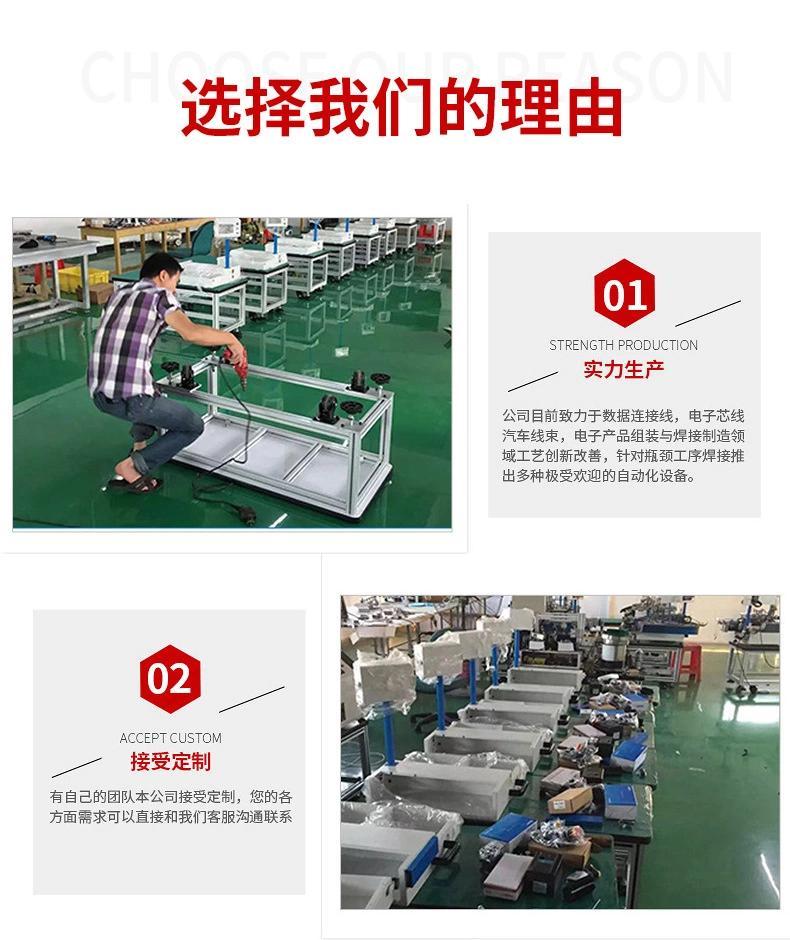 自动包铝箔包胶带包标签电源线刷剪线束编织包铜箔机厂家直供