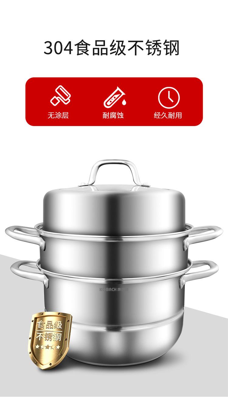 德国顶级厨具 康巴赫 304不锈钢3层蒸锅 图7