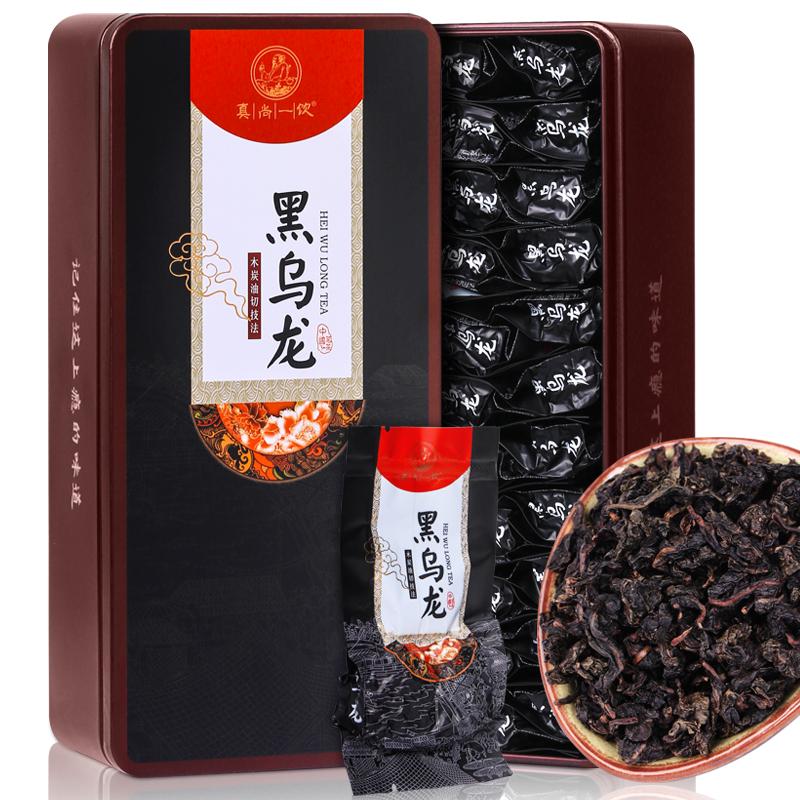 500g 真尚一饮黑乌龙茶木炭油切茶叶乌龙茶解腻礼盒装共 1 送 1 买