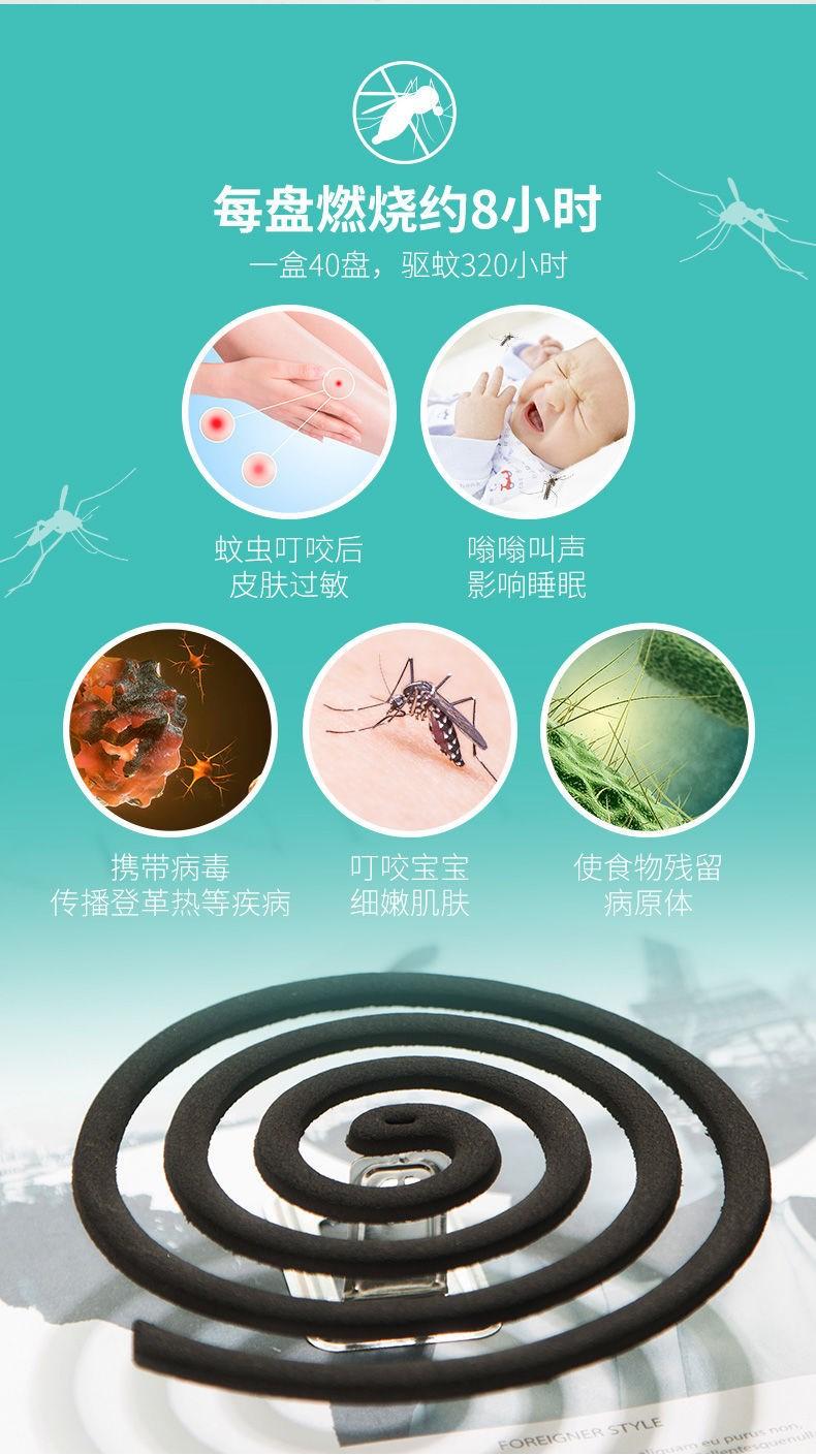 榄菊 蚊香艾草清香型家用驱蚊大盘黑蚊香盘 图2
