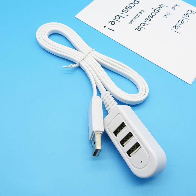 USB接口分线器一拖三HUB集线器笔记本电脑U盘手机充电数据通用